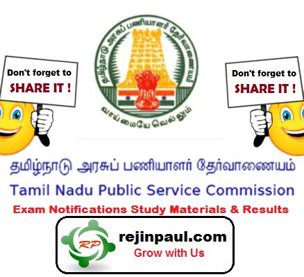 Tnpsc group 4 syllabus 2015 in english