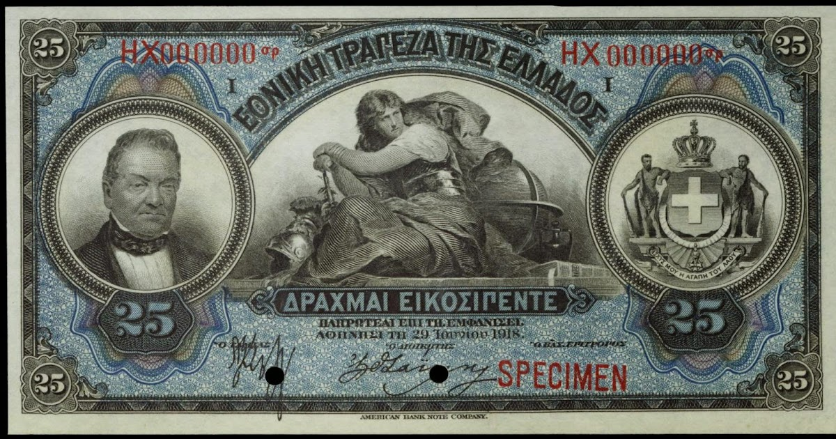 Greece 25 Drachma Note 1918 World Banknotes Amp Coins