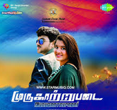 Murugatrupadai 2014 Tamil Movie Watch Online