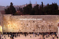 Jewish Holy Sites: Western Wall (Kotel Ha-Ma'aravi