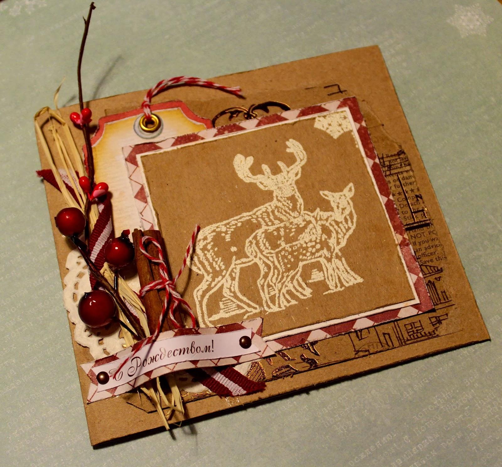 Делаем простую новогоднюю открытку из крафт -бумаги Ярмарка Мастеров 9