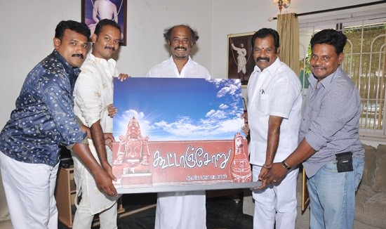 Rajinikanth Latest Photos At Kootanchoru Restaurant Private StillsPics function pics