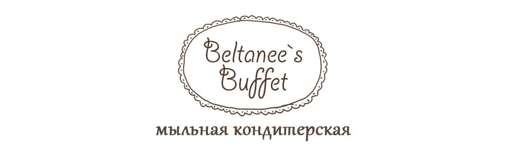 Beltanee's Buffet