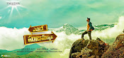 Yevade Subramanyam movie wallpaper-thumbnail-2