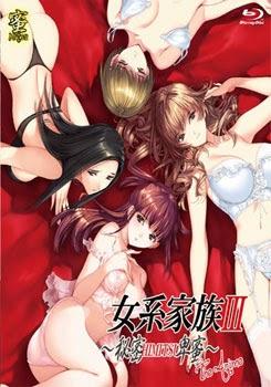 Jokei Kazoku III Himitsu-The Anime