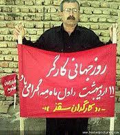 محمود صالحی ازادشد و دیگر فعالان کارگری همچنان در زندانند