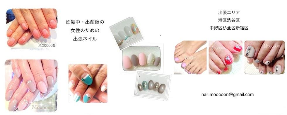 妊娠中出産後の女性のための出張ネイル 東京