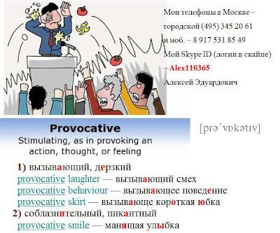 Егэ 11 класс репетитор по русскому языку видео смотреть бесплатно