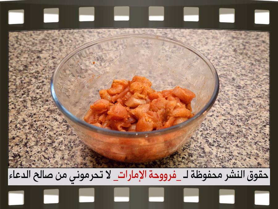طريقة سندويشات بصلصة جوانح الدجاج بالصور 4.jpg