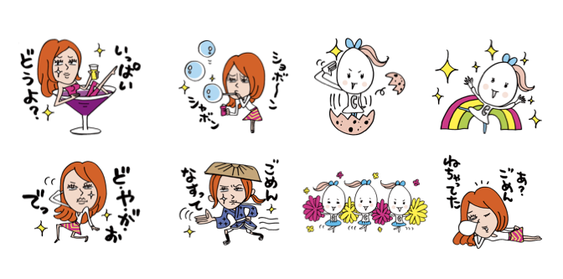 Biteki Beauty and Egg Heads line stickers