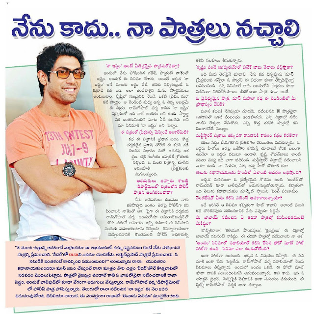 vartha patrikalu essay in telugu Suryaa is an indian online telugu and english news which covers latest news updates from hyderabad telangana news and andhra pradesh news breaking news from india and world including current news headlines on politics, business, entertainment, sports more culture, bollywood, tollywood and cricket.