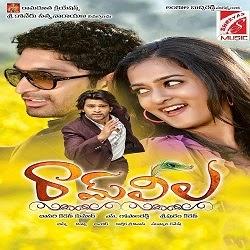 Watch Ram Leela (2015) DVDScr Telugu Full Movie Watch Online Free Download