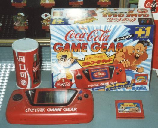 [aide] Les éditions spéciales GameGear Coke+game+gear