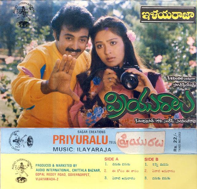 Priyuralu Telugu Mp3 Songs Free  Download  1987