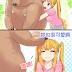 可愛的熊娃娃