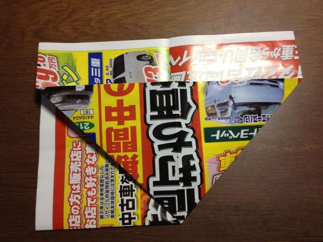 すべての折り紙 チラシ 折り紙 ゴミ箱 : 広告チラシで折るゴミ箱 ...