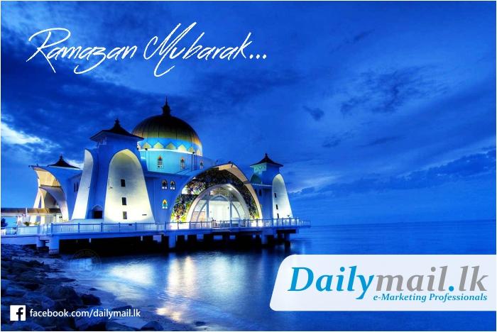 www.fb.com/dailymail.lk