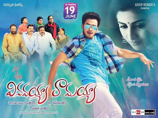 Vinavayya Ramayya - USA Theaters list