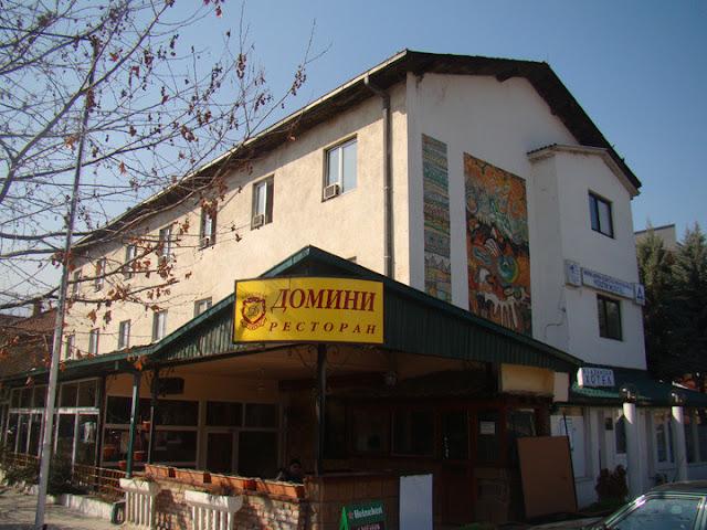 Hostel Skopje - Ferijalen Dom