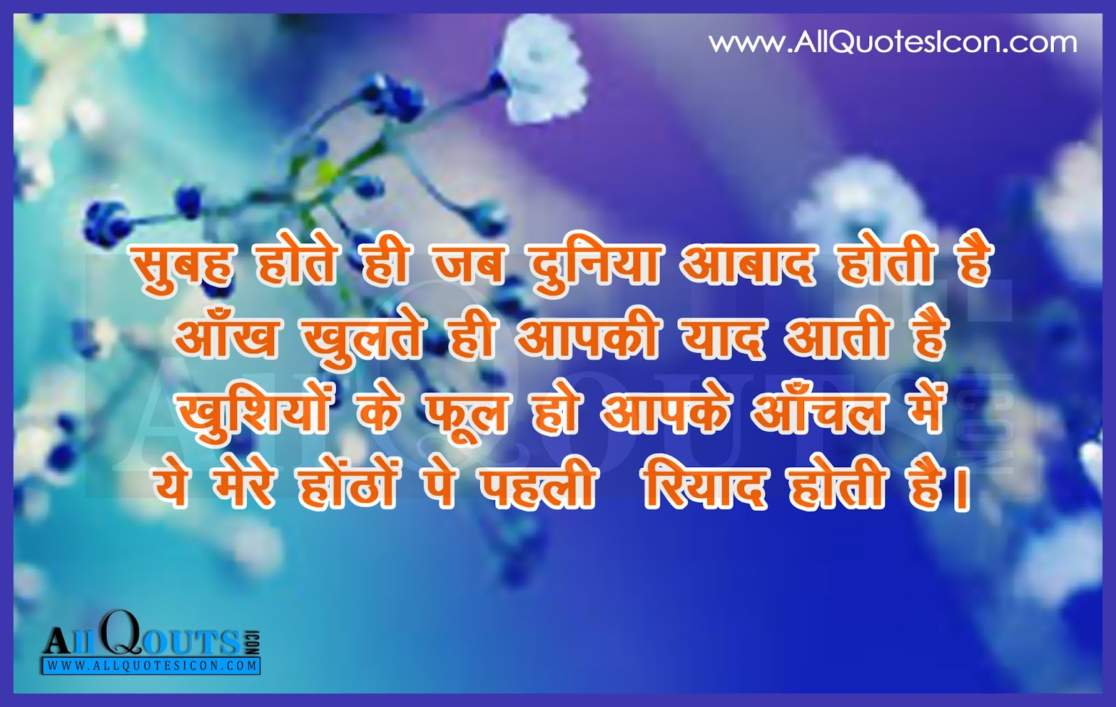 Quotes For Friends Hindi