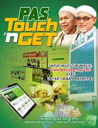 Touch and Get Aplikasi Android