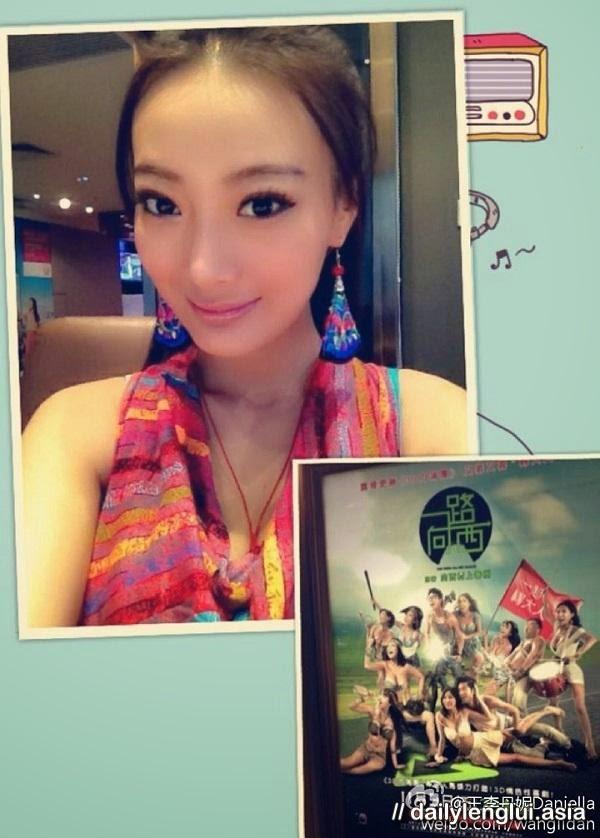 daniella wang li dan ��� henan china gorgeous asian girl