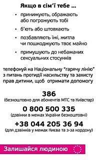 """Результат пошуку зображень за запитом """"Ла страда Україна"""""""