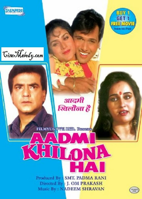 Aadmi Khilona Hai  1993