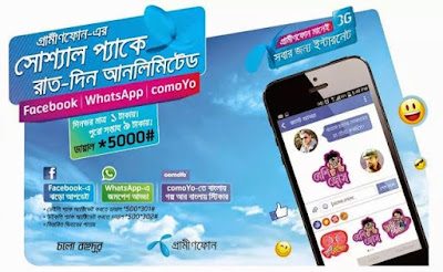 Grameenphone+Daily+Social+data+pack+and+Weekly+Social+data+pack