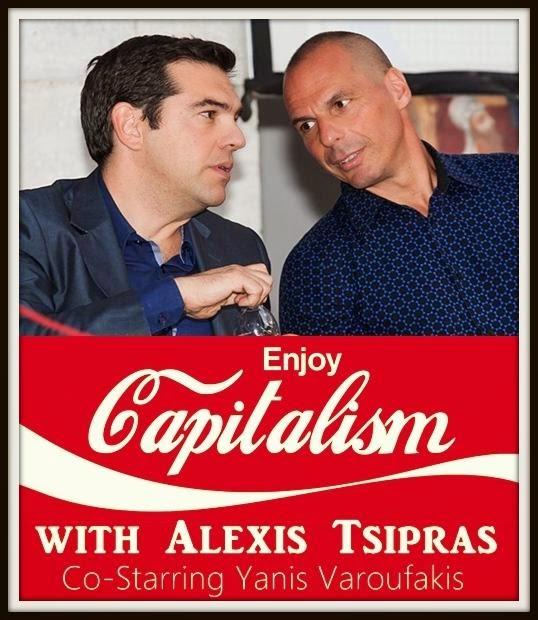 Εδώ είναι ο Καπιταλισμός