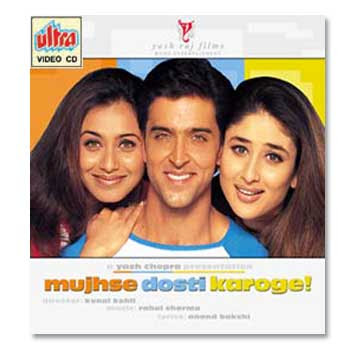 Mujhse Dosti Karoge  Telugu Mp3 Songs Free  Download  2002