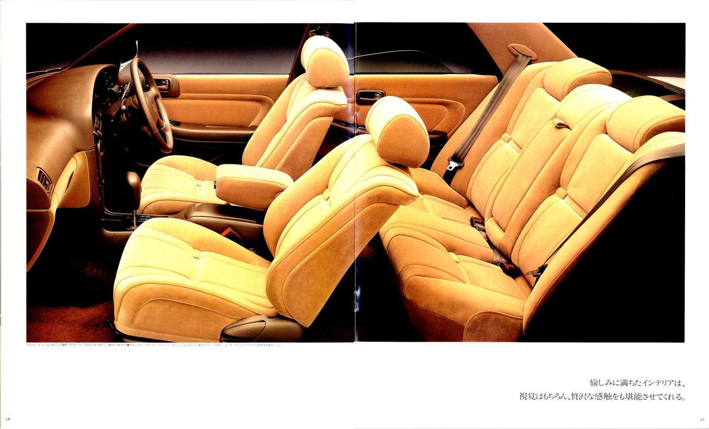 Toyota Cresta X80, japoński sportowy sedan, tylnonapędowy, napęd na tył, RWD, drifting, zdjęcia, tuning, wnętrze, interior