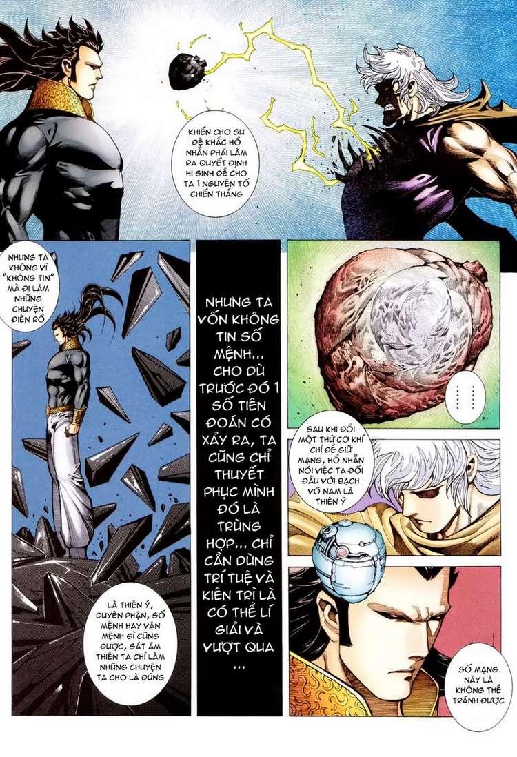 Võ Thần chap 300 - Trang 5