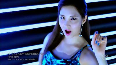 seohyun galaxy supernova