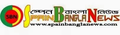 Spain Bangla News