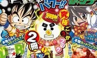 Interview, Akira Toriyama, Saikyo Jump, Manga, Actu Manga, Dragon Ball, Actu Ciné, Cinéma,