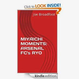 MIYAICHI MOMENTS: ARSENAL FC's RYO (Kindle)