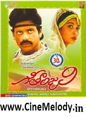 Geethanjali Telugu Mp3 Songs Free  Download 1989