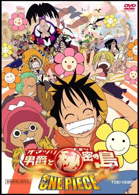 Free Download One Piece Movie 6 Subtitle Indonesia