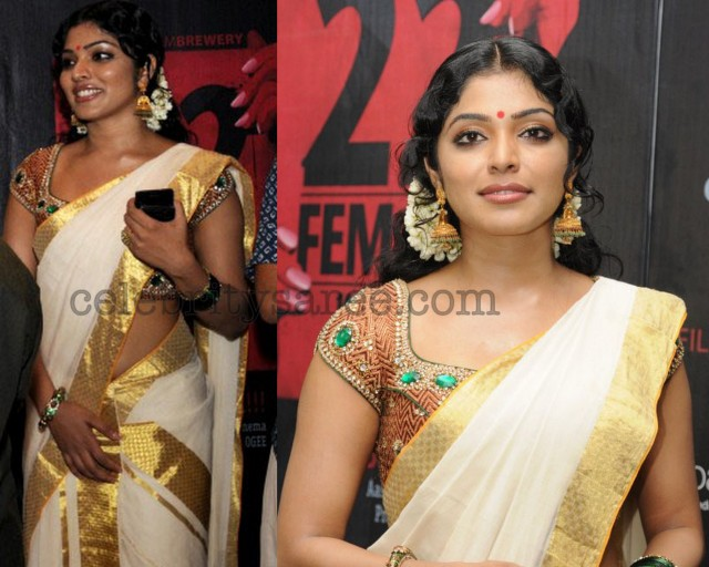 Rima Kallingal Kerala Traditional Saree