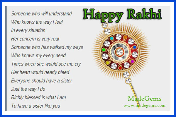 Raksha Bandhan Cute Poem for Sister with Image