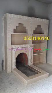 مشبات رخام وحجر روعه وحديثه FB_IMG_1447563278459