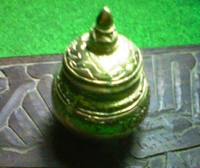 CUPU PENAMBAH POWER MUSTIKA PUSAKA