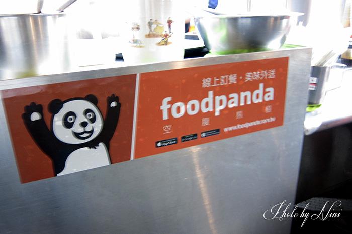 【台北大安區】陳記豬肝湯。竟然有空腹熊貓外送服務