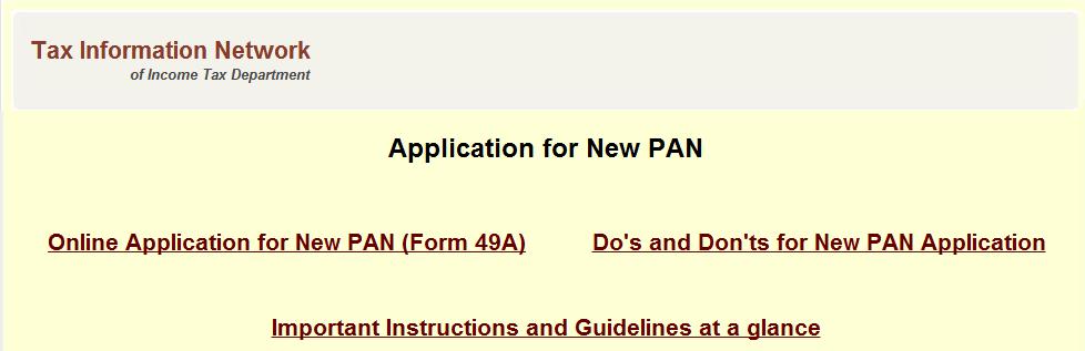 how cn i check status for mpnp application