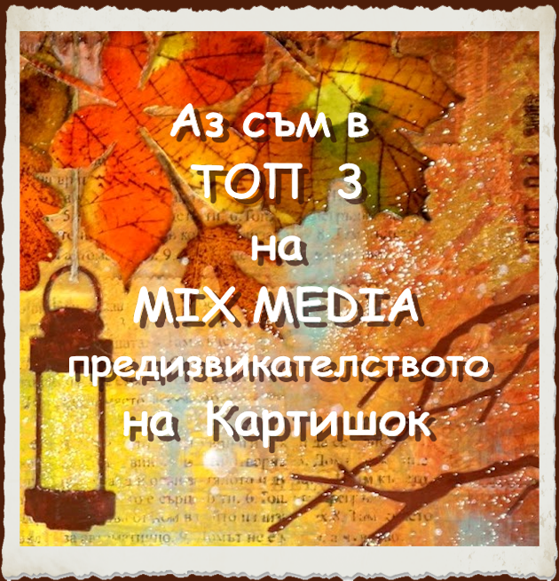 Есенно вдъхновение, с аромат на тиква