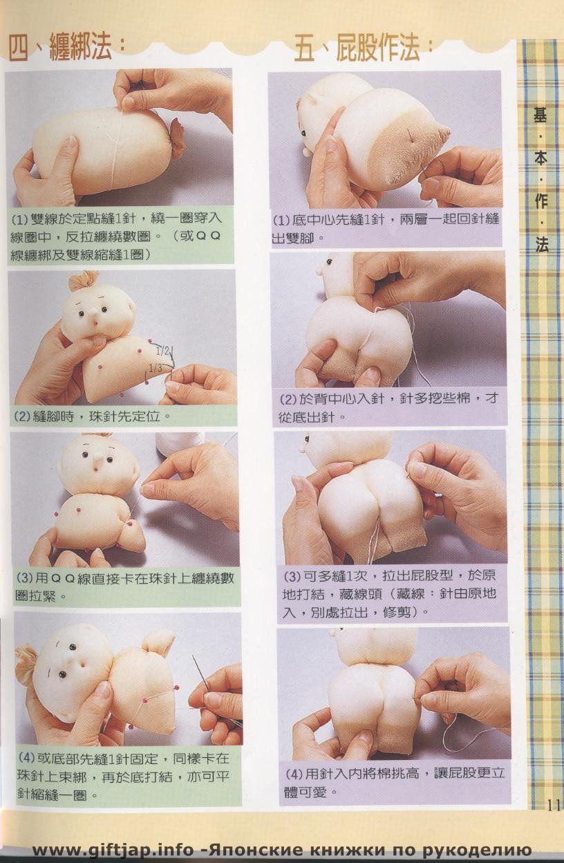 Как сшить куклу из капронового носка