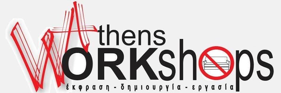 Athens Workshops - Μάθε Δράσε