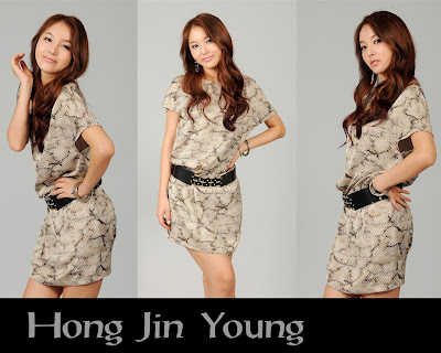 Hong Jin Young Wallpaper