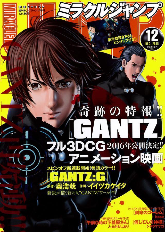 Okładka Miracle Jump zapowiada Gantz